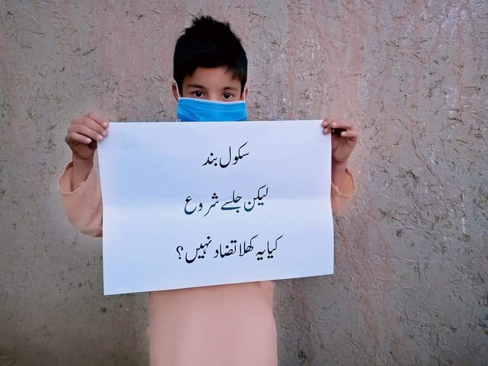 شفقت محمود تیرا یہ شفقت ہم کبھی نہیں بھولیں گے  سٹوڈنٹس @Shafqat_Mahmood @ImranKhanPTI @HamidMirPAK @_Mansoor_Ali @SaleemKhanSafi