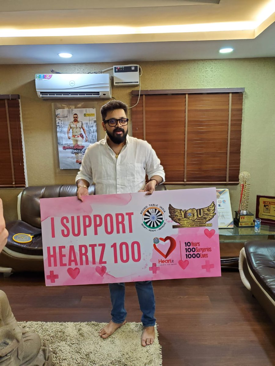 Music Composer #Amrish is supporting The Madras Anchorage Round Table 100 Initiative. A noble cause to support kids with congenital heart defects. Well done 👍🙏  #ISupportHeartz100 #Mart100 #KunalChowdhari #KhushbooChowdari @PRO_Priya @spp_media