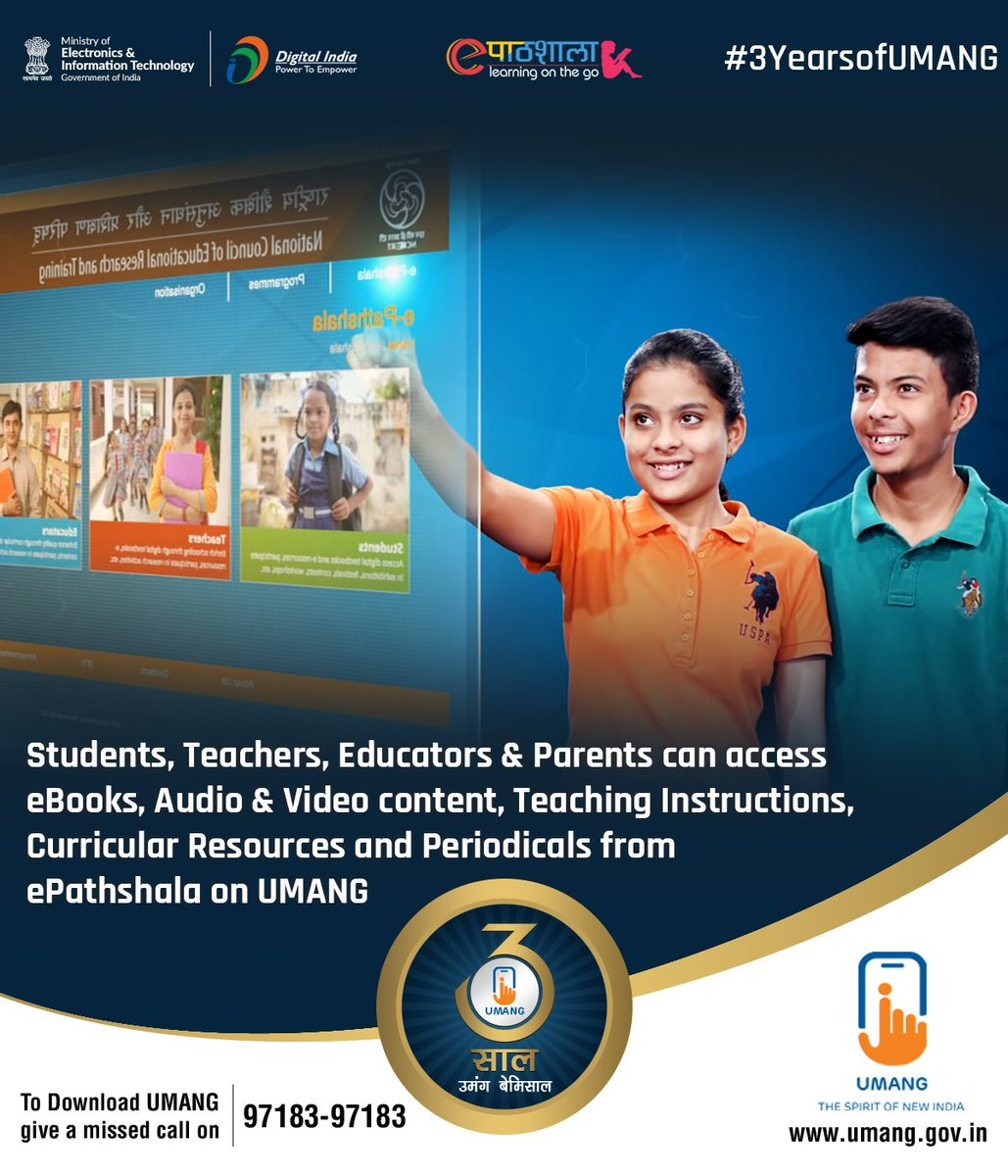 """Through the Digital Learning Platform """"#ePathshala"""" on #UMANG, students, teachers, educators and parents can access numerous resources in multiple languages, easily and at their own convenience. #3yearsofUMANG @GoI_MeitY @SanjayDhotreMP @rsprasad @UmangOfficial_"""