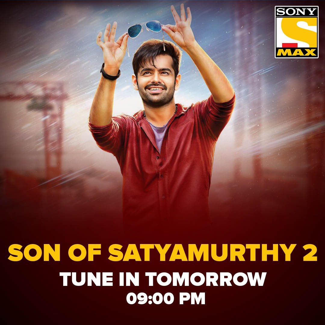 Apni family ki safety ke liye kis had tak jaega Surya? To find out, watch 'Son Of Satyamurthy 2', tomorrow at 9 PM, only on Sony MAX. #SonOfSatyamurthy2OnSonyMAX