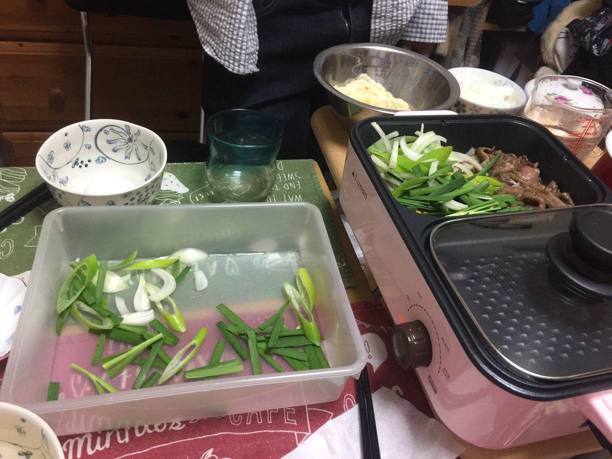 🌸#お家ごはん 🌸#クラシルレシピ から、バカボン家の特製すき焼き #おうちコープ さんの、黒毛和牛の肩ロースと玉ねぎ・白ねぎ・ニラ・椎茸・うどんで!おやつは、タピオカオレンジジュースサイダーをいただきました。#減塩生活 #タピオカサイダー