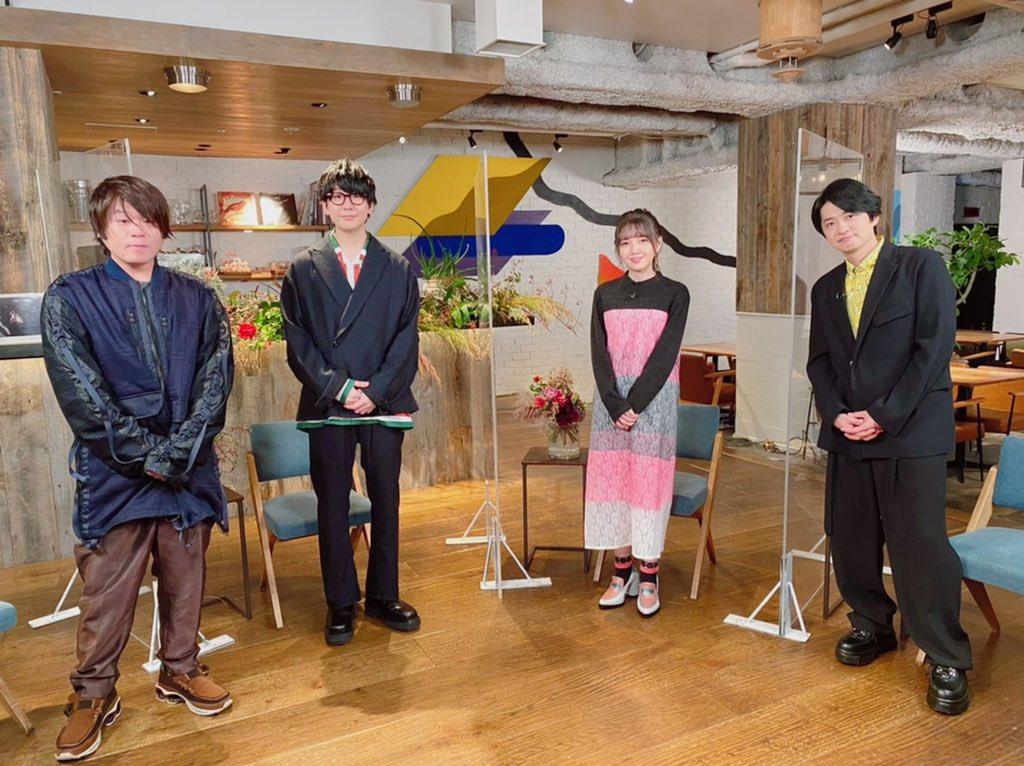 11月29日(日) 朝7時〜 放送の『ボクらの時代』に出演します!全てがフリートークのこの番組作品の話からプライベートな話まで下野さん、松岡さん、鬼頭ちゃんと4人でとにかく沢山話しました!お楽しみに😁