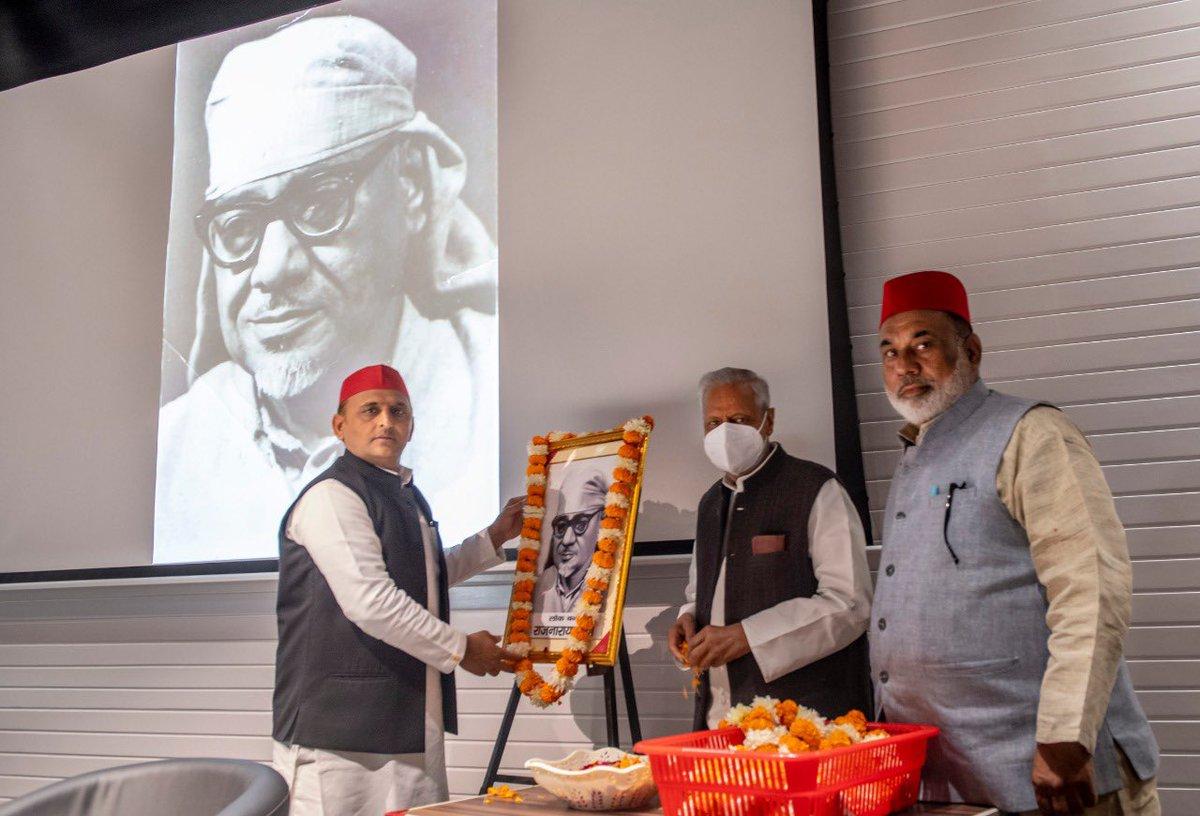 Remembering the great socialist leader Raj Narain ji 🙏