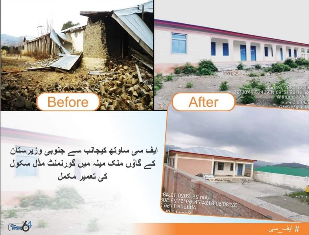 Another school construction completed in South waziristan village malka maila with the help of #FCSouth #Shukriya #fcsouth #خوشحال_وزیرستان