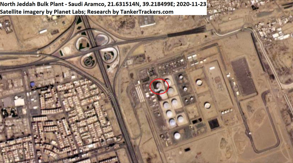 The latest incident to add to the lengthening list of oil infrastructure targeted as part of the conflict in #Yemen.   Thankfully, the environmental consequences were not as severe as they could have been.