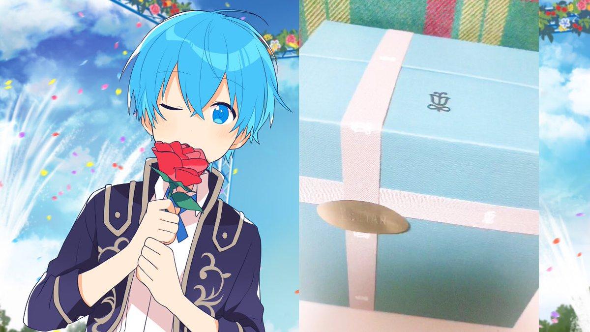 【実写】伝えよう感謝の日!リスナーさんにプレゼント!【ころん】すとぷりいつも応援してくれてるみんなに僕からのプレゼントです✨受け取ってくれたら嬉しいな♪( ◜ω◝و(و ✨これからもよろしくね✨💙