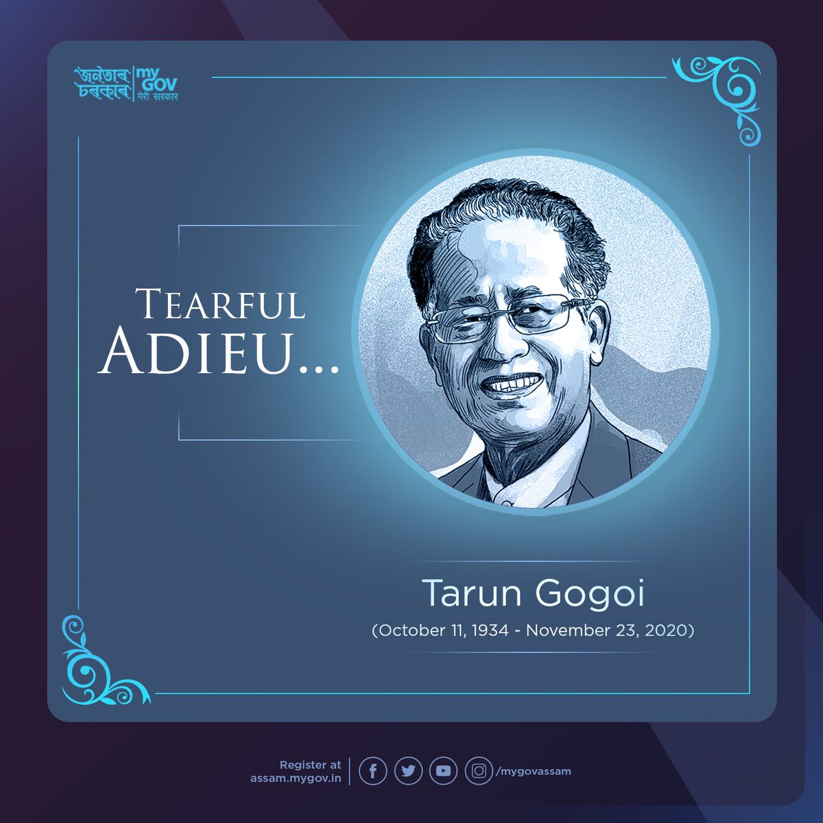 Rich tributes to former CM of Assam and veteran leader Tarun Gogoi as he leaves for his heavenly abode today. His stint as a political leader is one marked with remarkable leadership, unflinching dedication to work and a cheerful stature. May his soul rest in peace. Om Shanti!
