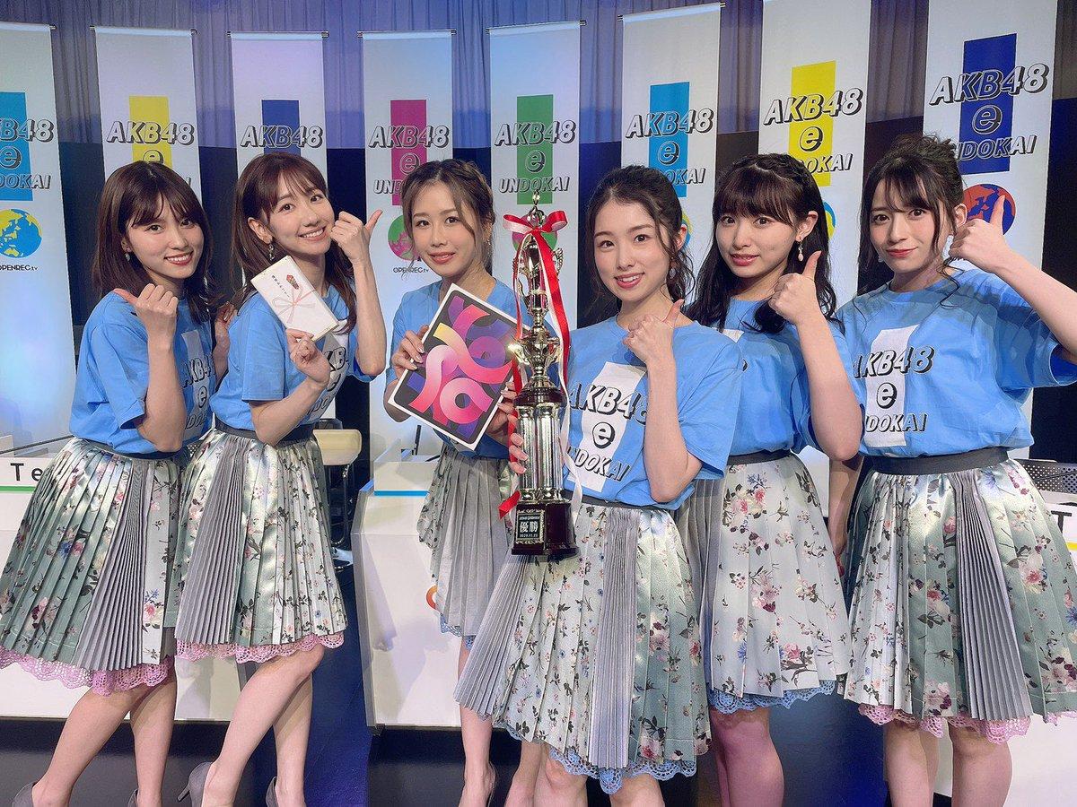 test ツイッターメディア - #AKB48e運動会  チームB優勝しましたーー!! ぷよぷよに始まり荒野行動までみんなの活躍がカッコ良かった😭最高💙  同じ場所に居なくてもこうして繋がって団結できて楽しかったです✨  長い時間見てくださった皆さん、本当にありがとうございました💓 https://t.co/ThOr8eBbTF