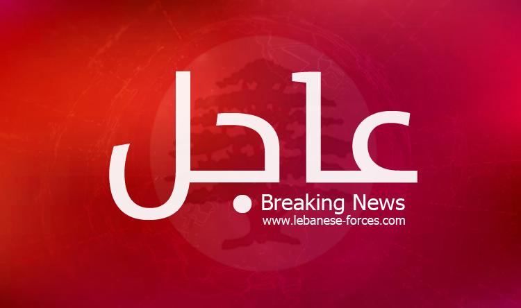 مستشار #وزير_الصحة: لبنان سدد الدفعة الاولى وحجز مليونين و370 الف جرعة لقاح