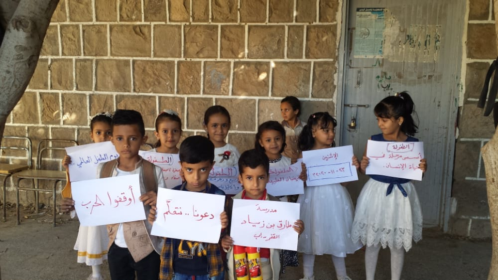 @MelissaFleming @OSE_Yemen This picture was taken in our school by one of the teachers, Where the entire Yemeni people suffers from cutting salaries for a period of six years due to the ongoing war and permanent conflict.