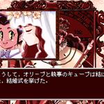Image for the Tweet beginning: SS版プリメ最高!₍₍(ง˙ω˙)ว⁾⁾ #PrincessMaker #プリンセスメーカー  #프린세스메이커  #PrincessMaker2 #プリンセスメーカー2 #프린세스메이커2