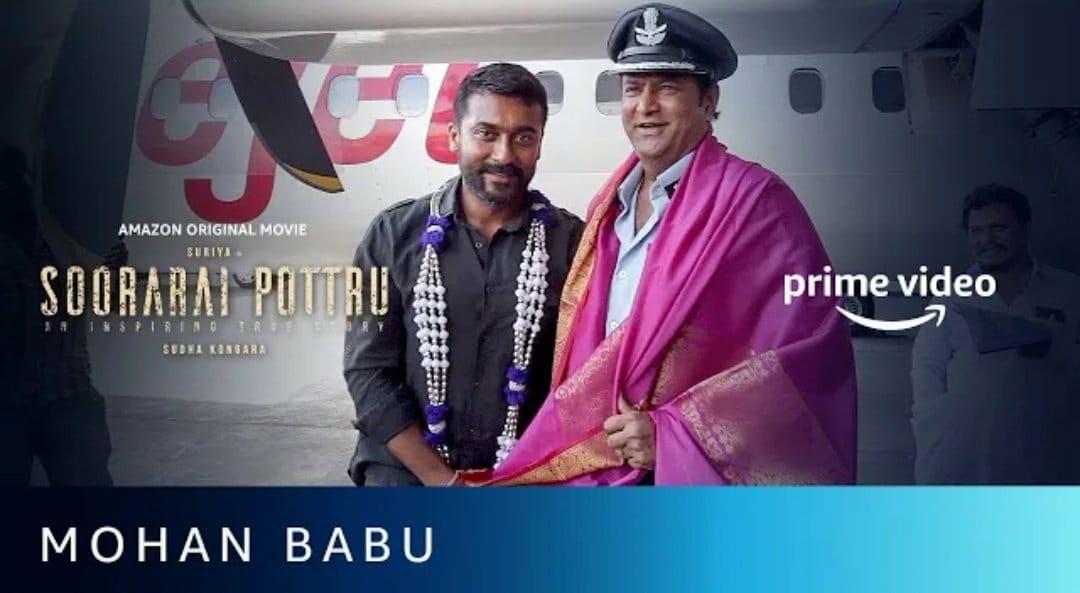. @Suriya_offl about legendary @themohanbabu garu on completing 45 years in movies and explaining the journey with him in #AakaasamNeeHaddhuRa.     @Aparnabala2 #SudhaKongara @gvprakash @2D_ENTPVTLTD #SooraraiPottruOnPrime
