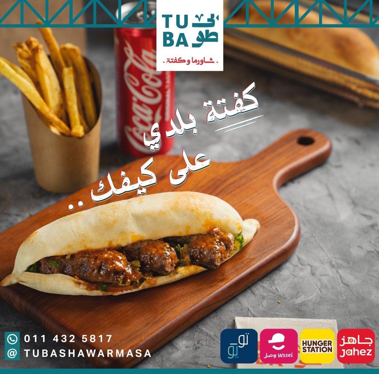 مطاعم شارع عائشة بنت أبي بكر الرياض الفخمة