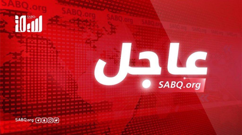 #عاجل..  وزارة الصحة: سيتم توفير لقاح #كورونا لكافة المواطنين والمقيمين مجاناً.