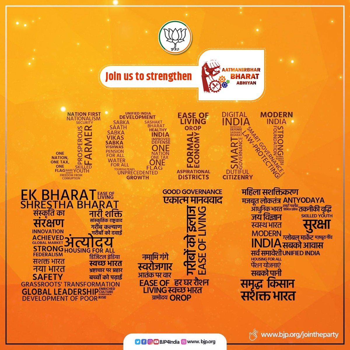 Come forward to strengthen #AatmaNirbharBharat Abhiyan. #JoinBJP at