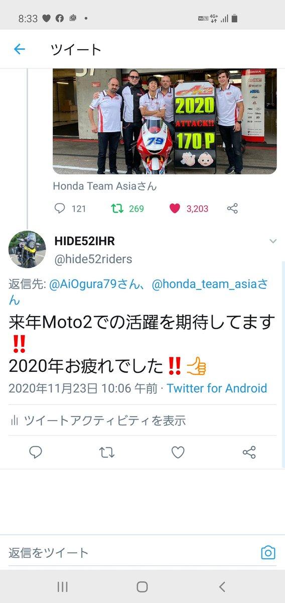 小椋藍選手からいいね!👍頂きました❗嬉しい限りです❗😄 #MotoGP #小椋藍