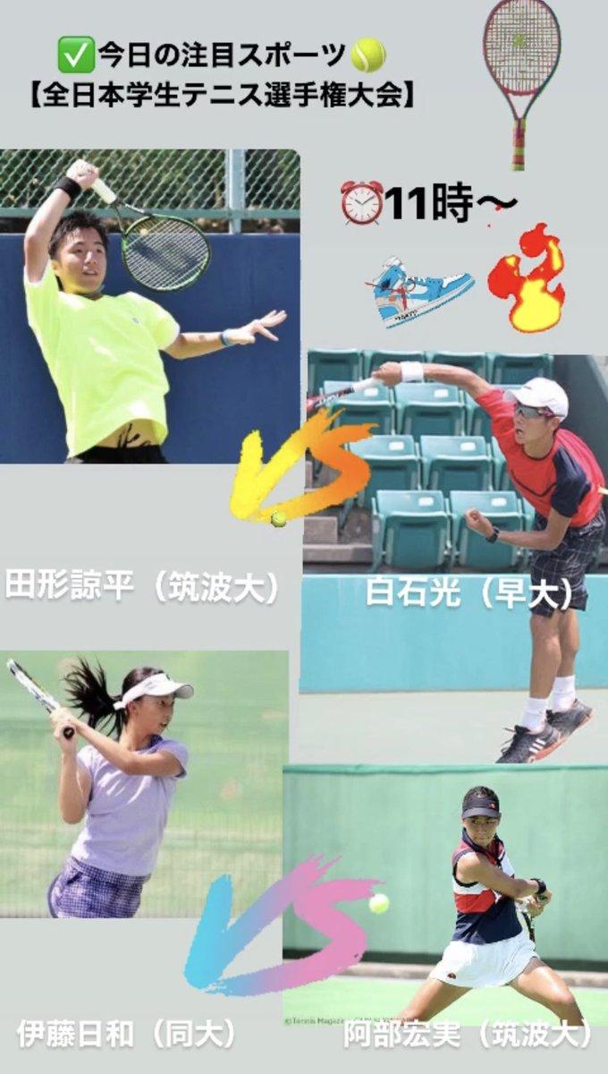 学生 テニス 全日本