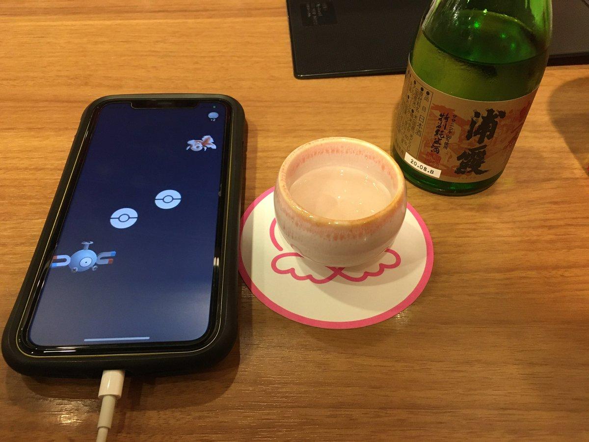 test ツイッターメディア - 昨日ご帰宅中iPodになってるSEで撮ったんだけどこれマジ天才では、話してる時以外はポケモンgoが遠隔交換出来るようになったので最強に効率が良い👍天才✋ https://t.co/KbHwJ9oKym