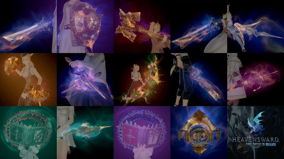 青 魔 道士 武器
