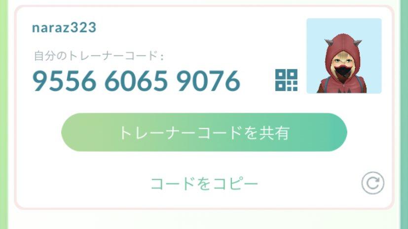 test ツイッターメディア - ポケモンGO★PokemonGo  Invite me to the Mesprit or Azelf raids.  I can invite you to the Uxie raid.  アグノムやエムリットの レイドを招待していただける方を 募集します。 私は日本からユクシーのレイドを 招待できます🙇❣️⭐️  宜しくお願いします。  (申請日本の方とわかった場合削除🙇) https://t.co/JTArx1PvXI