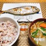 Image for the Tweet beginning: 大阪へ帰省。母との会食、親戚の結婚式とご馳走続きだったので昨夜は胃腸にやさしく #一汁一菜 #晩ごはん。頑張ってくれた胃腸に感謝。数日は無理をさせないように労ります😊  #管理栄養士 #ズボラ飯 #料理好きな人と繋がりたい
