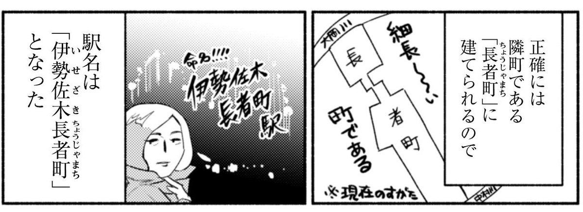 【更新】『#神奈川に住んでるエルフ』SS-1更新!エルフ目線で「伊勢佐木長者町駅」を振り返るー! #神奈川に住んでるエルフ#かなエル#pixivコミック