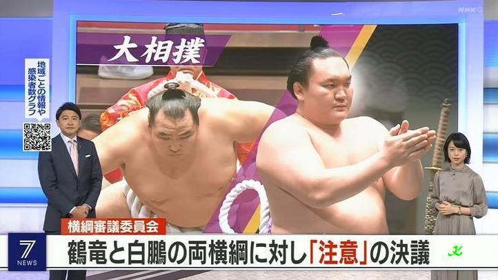 """くるくるおばけ@ブログ「大相撲取組内容」 on Twitter: """"十一月場所 ..."""