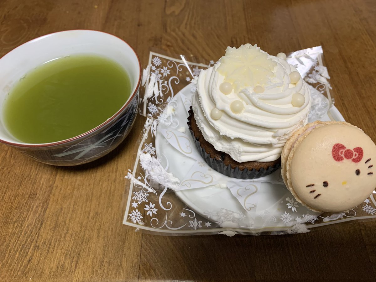 iseji_tea photo