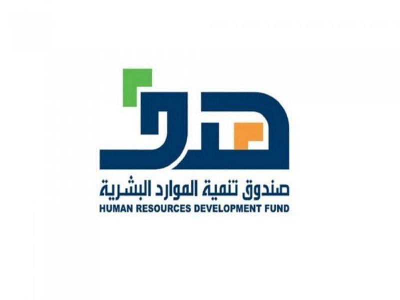 3 آلاف موظفة سعودية سجلن في برنامج نقل المرأة العاملة خلال 19 يومًا.