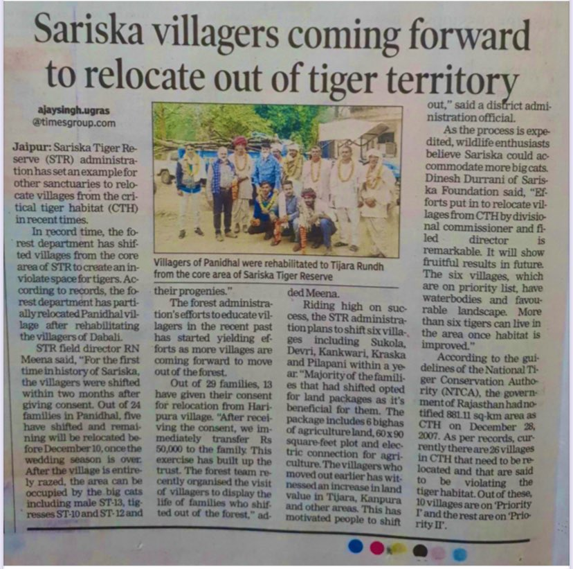 Village Relocation from Core Area of a #TigerReserve under #ProjectTiger is a Win-Win for both #Conservation and local people living in hardships of deep forests..  we create Inviolate area for Wildlife and on other hand villagers get a better life. @ntca_india @moefcc https://t.co/ZKUjwhog48