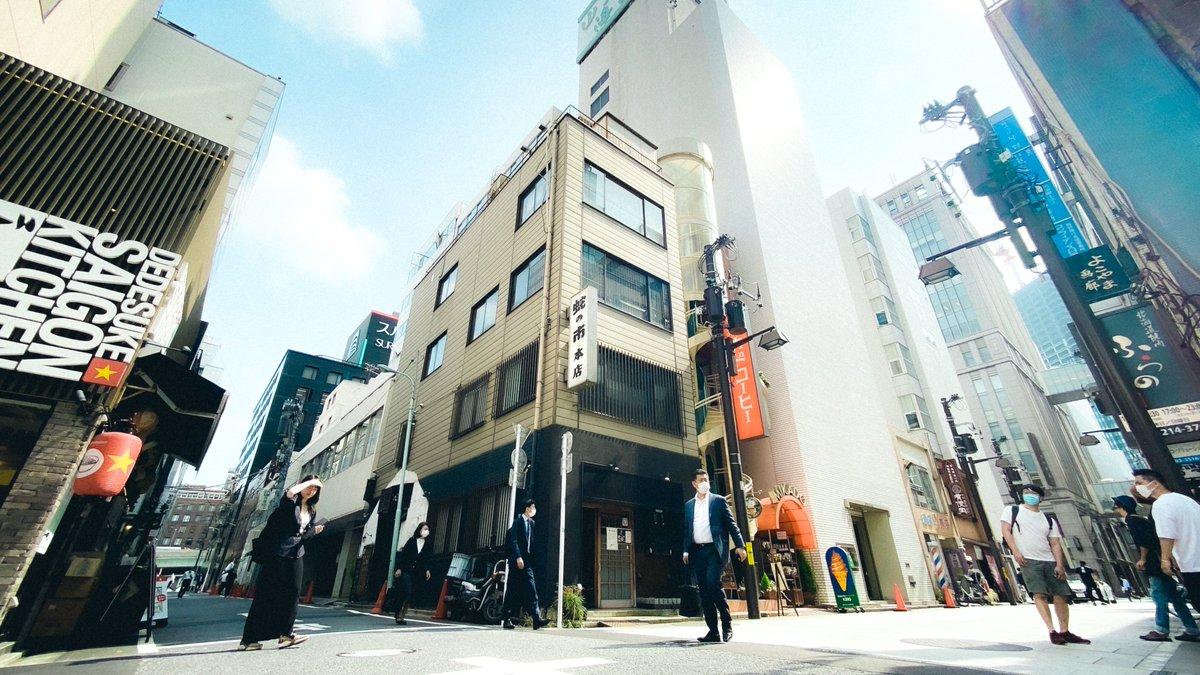 """GROWND on Twitter: """"GROWND -nihonbashi-  は創業130年の江戸前鮨店「蛇の市」さんが昭和10年から84年にわたり営業をされてきた歴史あるビルです。近くに移転された「蛇の市」さんにこの度ご協力いただきコラボ商品を販売させていただくことになりました!詳細は後ほど  ..."""
