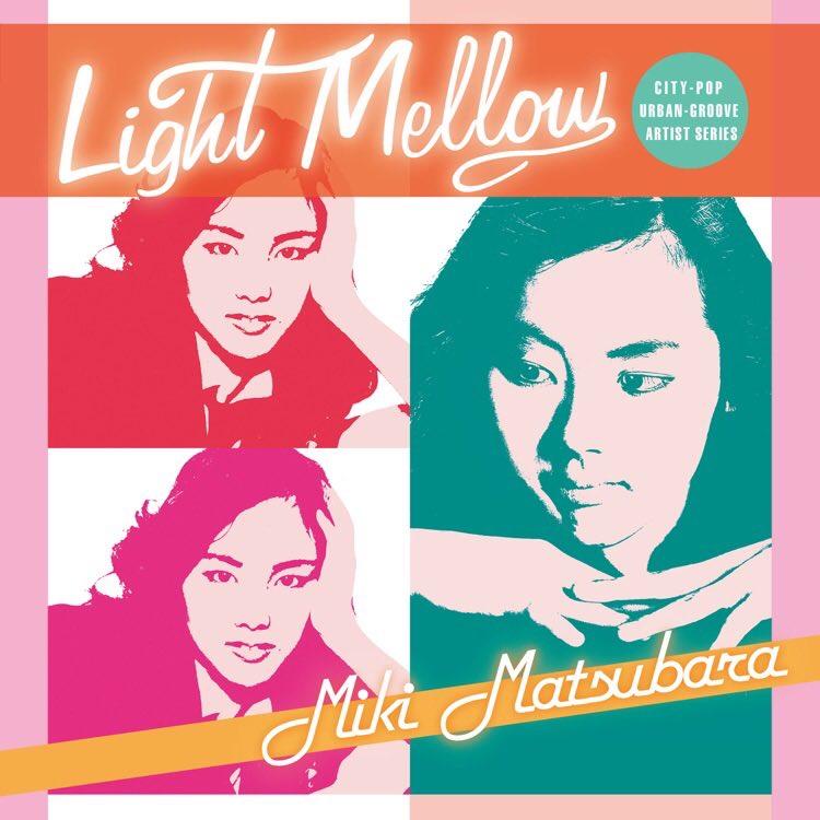 #Nowplaying 真夜中のドア/Stay With Me (シングルver.) - 松原みき (Light Mellow) https://t.co/Jut0e9X6Vo