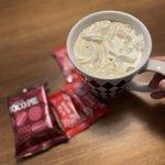 Image for the Tweet beginning: 脱稿! ひとまずティーブレイク!  なんか作ろうかなーと思ったけど 美味しいチョコたち食べてまた頑張る  #おうちカフェ #ブレイク #コーヒーと生クリーム #チョコパイ は #正義