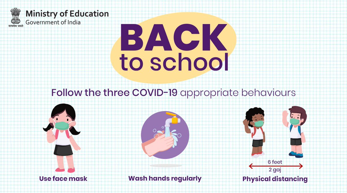 Students,  Be cautious and stay safe at #school. Don't forget to wear a mask & carry a sanitizer with you. Also, do maintain social distance from your friends! #Unite2FightCorona #IndiaFightsCOVID19