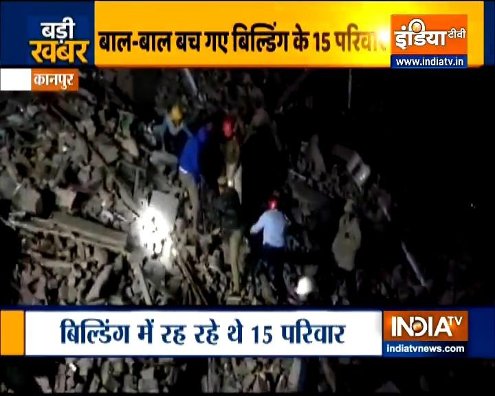 Kanpur में तीन मंजिला इमारत गिरी, 3 लोगों के दबे होने का अंदेशा, राहत-बचाव कार्य जारी