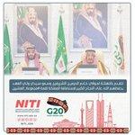 Image for the Tweet beginning: #يتقدم_المعهد_الوطني_للتدريب_الصناعي التهنئة إلى مقام خادم