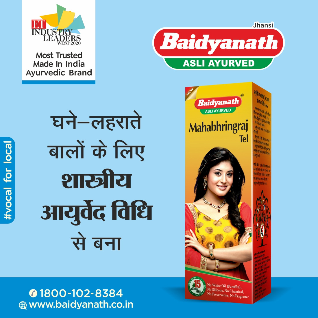 Baidyanath Mahabhringraj Tel for Healthy & Shiny hair. Buy now:  #Baidyanath #ayurveda #ayurvedic #healthyhair #shinyhair #vocalforlocal