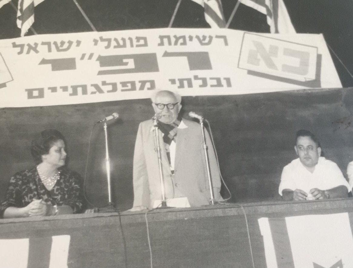 נובמבר 65', בחירות לראשות עיריית אשקלון: דוד בן גוריון בכנס של מועמד רפ