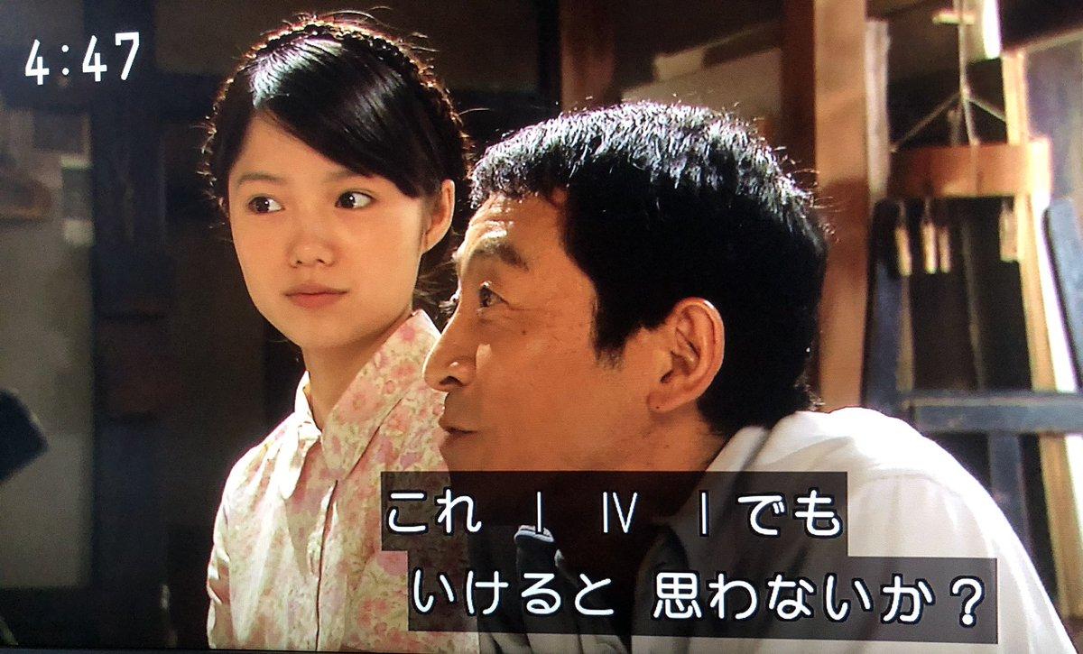 桜子 純情 死ぬ きらり