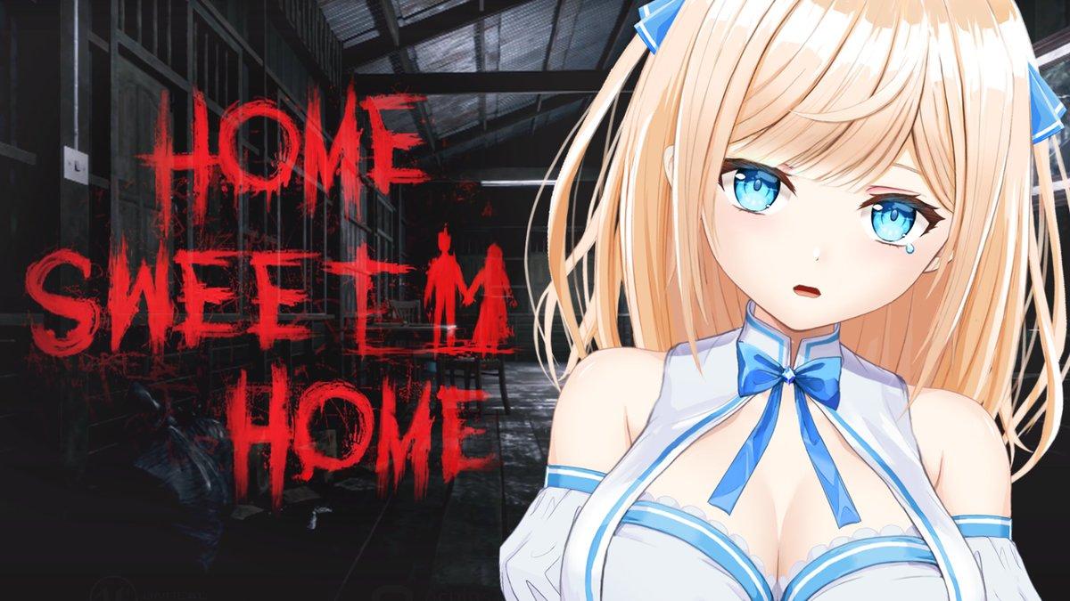 今日夜20:00!!第3段!home sweet home続きやっていきます((🐥))今回も音量注意かも・・????待機場所⇨#ホラゲ #ゲーム実況 #homesweethome #Vtuber