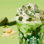 11/25スターバックスコーヒーに抹茶抹茶ホワイトチョコレートフラペチーノ ®』が新登場。