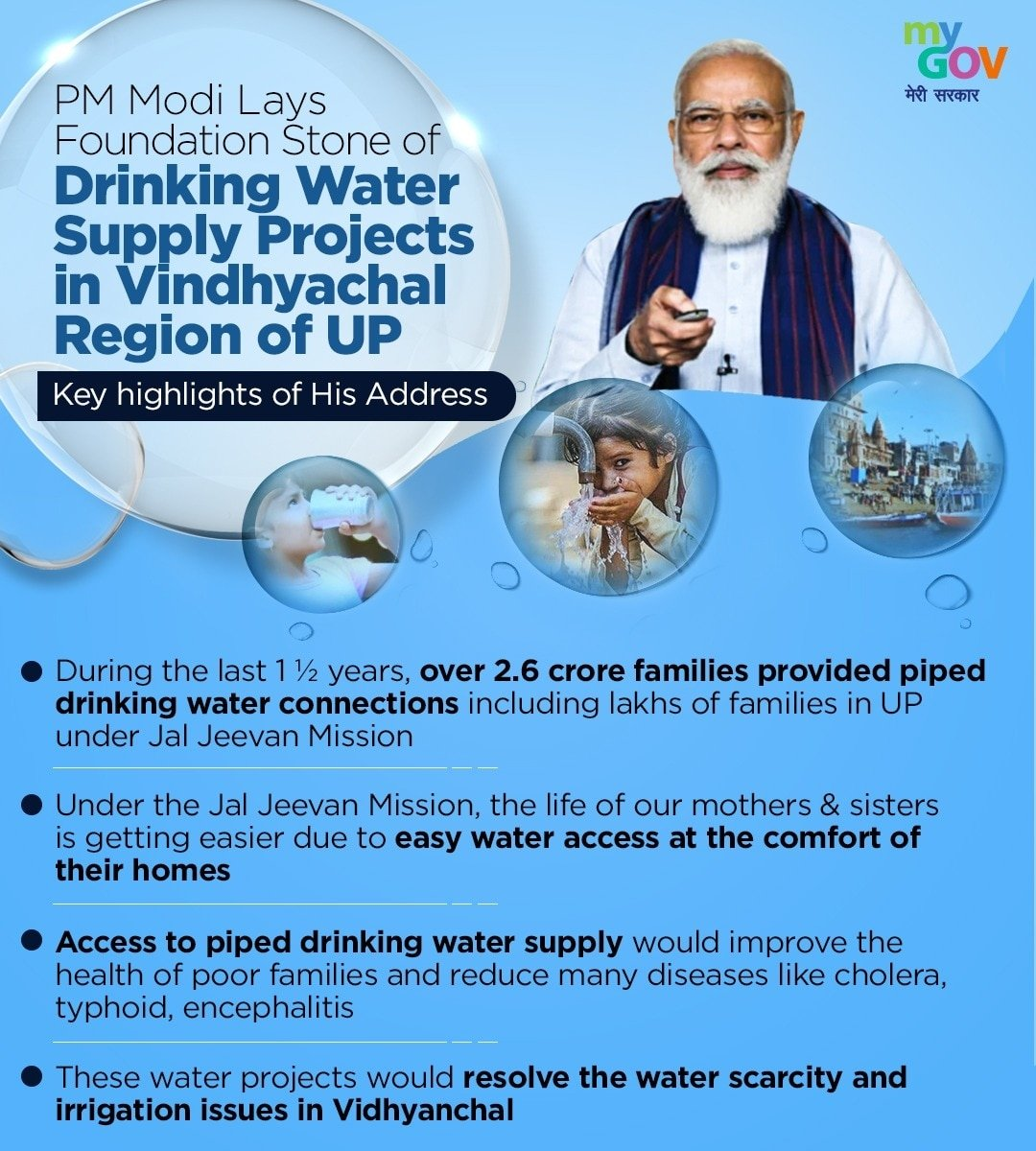 PM @narendramodi yesterday laid foundation stone for Drinking Water supply projects in Vindhyachal Region of Uttar Pradesh. Here are the key highlights from his address! #JalShakti4UP #TransformingIndia  via MyNt