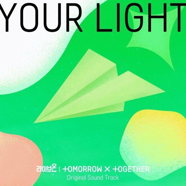 투모로우바이투게더 첫 ost 발매를 축하해 🐰🦊🐻🐿🐧❤️❤️ #모아의_빛_투바투_첫_OST #YourLight  #YourLightWithTXT