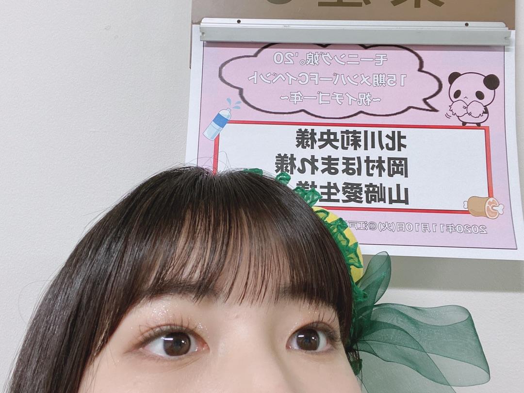 【15期 Blog】 ねむい 北川莉央: ٩( ᐛ…  #morningmusume20 #ハロプロ