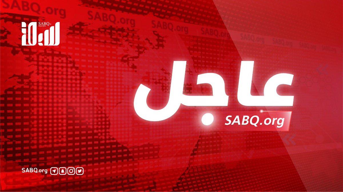 #عاجل.. التحالف: إزالة وتدمير 5 ألغام بحرية زرعتها المليشيا الحوثية الإرهابية بجنوب البحر الأحمر.