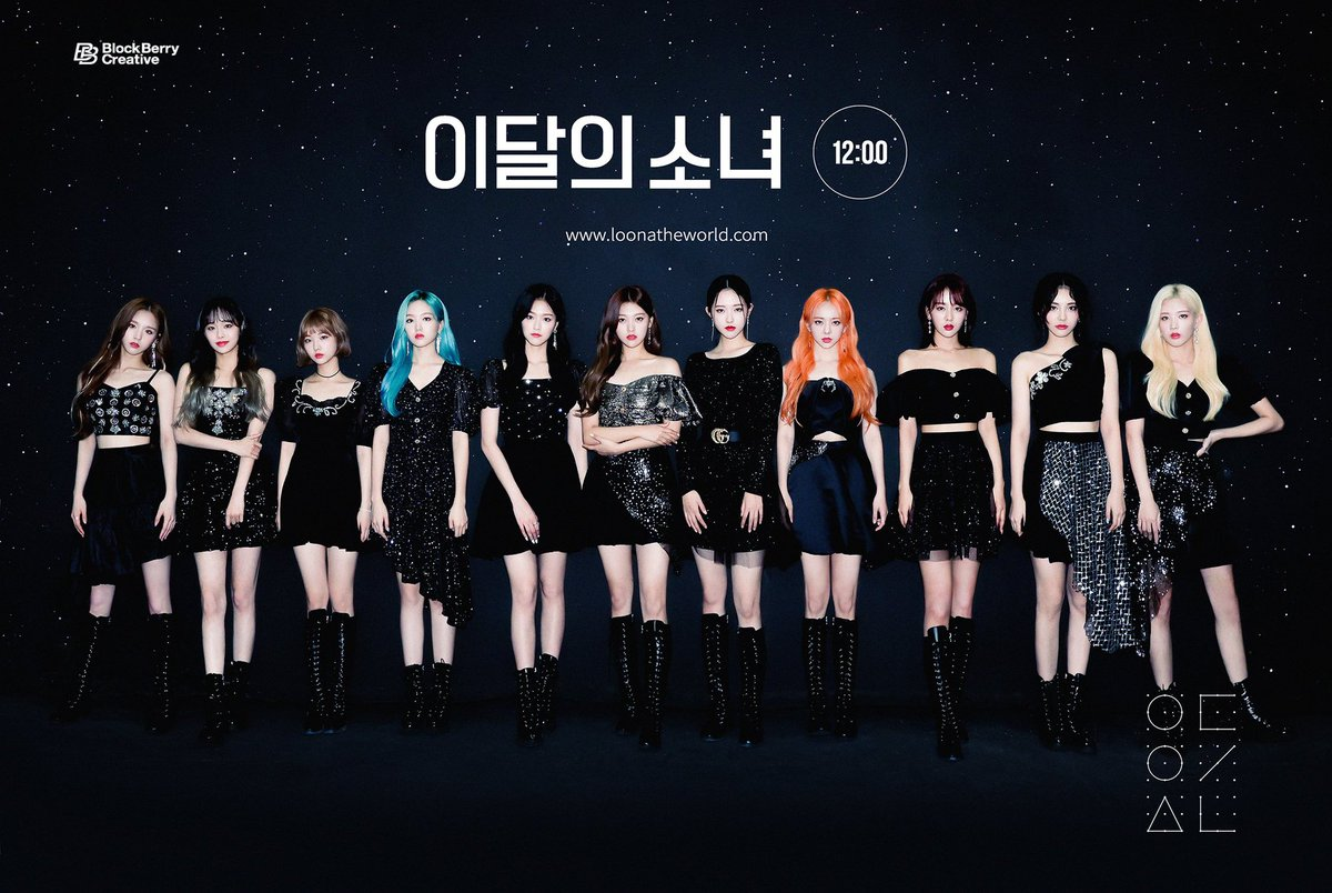 Billboard Emerging Artists: #34. @loonatheworld (RE) (Weeks: 6 | Peak: #8) #이달의소녀 #LOONA