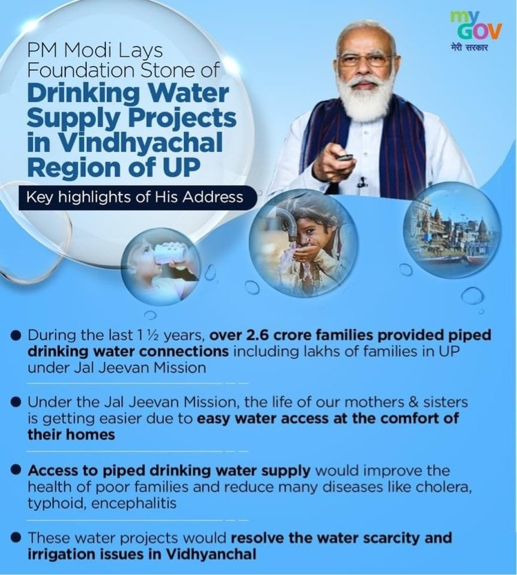 PM Narendra Modi yesterday laid foundation stone for Drinking Water supply projects in Vindhyachal Region of Uttar Pradesh. Here are the key highlights from his address! #JalShakti4UP #TransformingIndia Press Information Bureau - PIB, Government of India Ministry of Jal Shakti,
