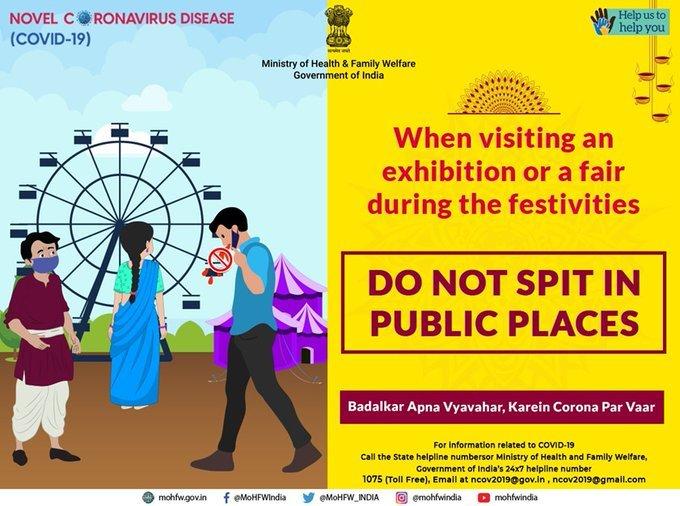 #IndiaFightsCorona:  Spitting in public places can spread #COVID19 infection. Spitting in public places is also a punishable offence.  #DoGajKiDooriMaskHaiZaruri #Unite2FightCorona