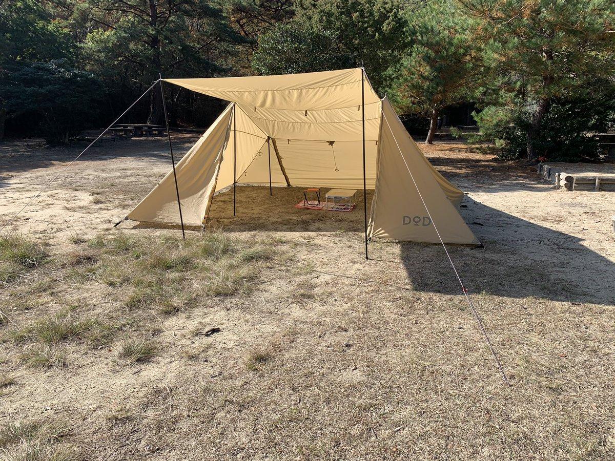 場 キャンプ 虎口 池 岡山県のキャンプ場 無料・12か所