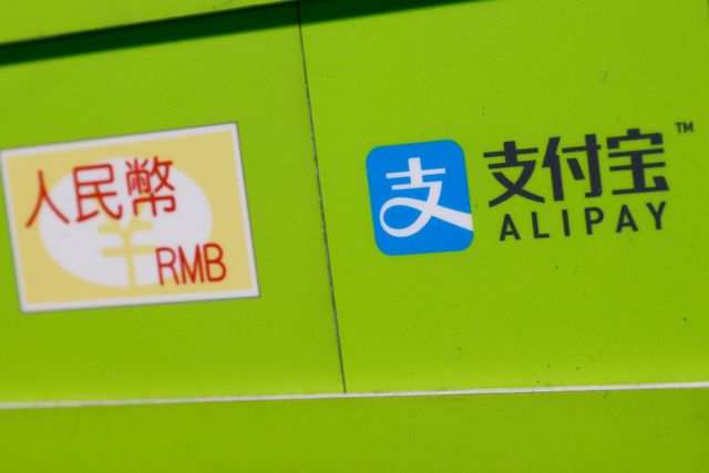 Government bans AliPay, WeTV, Lalamove India and 40 other 'Chinese apps'   via @gadgetsnow